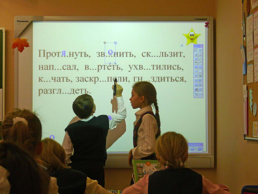 multimedia lesson1