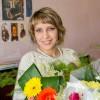 Picture of Екатерина Юрьевна Бабина